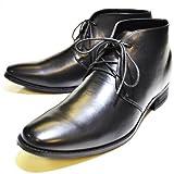 8.5cmアップ シークレットシューズ メンズ 男性用 紳士用 靴 ビジネス 7cmアップ 身長 伸ばす 背が高くなる靴 (L:27~28cm)