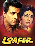 Loafer (1973) (English Subtitled) - Comedy DVD, Funny Videos