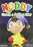 Noddy: Catch a Falling Star