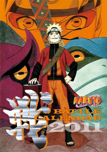 NARUTO-ナルト- コミックカレンダー2011 (SHUEISHA コミックカレンダー2011)