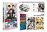 超新星VS超新星 DVD Vol.2 <初回限定版> -