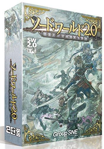 Sword world RPG 2.0 start Callaway