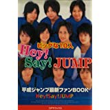 Hey!Say!JUMP rbO10lWv
