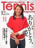 Tennis Magazine (テニスマガジン) 2009年 12月号 [雑誌]