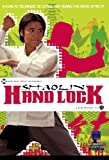 echange, troc Shaolin Hand Lock [Import USA Zone 1]