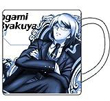 ダンガンロンパ 希望の学園と絶望の高校生 THE ANIMATION 十神白夜マグカップ