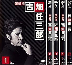 警部補 古畑任三郎 [レンタル落ち] 全5巻セット