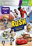 Kinect ラッシュ: ディズニー/ピクサー アドベンチャー Xbox360 プラチナコレクション