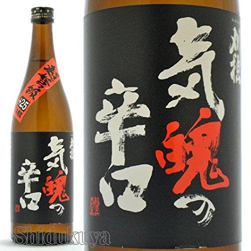 http://macaro-ni.jp/32864