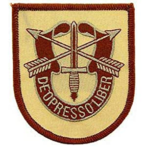 """U.S. Army Special Forces De Oppresso Liber Patch Brown 3"""""""