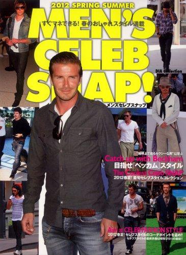 MEN'S CELEB SNAP!  2012年号 大きい表紙画像