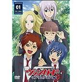 カードファイト!! ヴァンガード リンクジョーカー編 (1) [DVD]