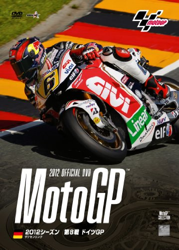 2012 Germany GP MotoGP Round 8 [DVD]