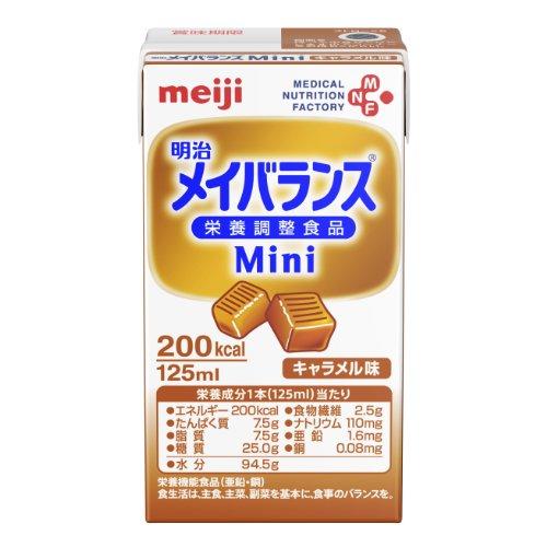 Meiji dairies Mini caramel taste 125ml×12 pieces