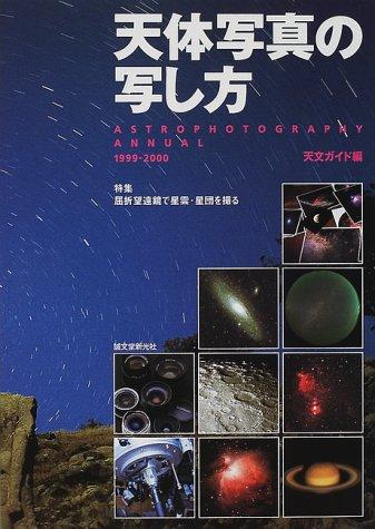 星雲』の画像を検索しました ...
