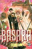 Basara (27) (別コミフラワーコミックス)