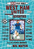 West Ham United: 100 Great Goals - The Seventies [DVD]