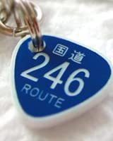 国道1号線 国道標識ストラップ(R1)