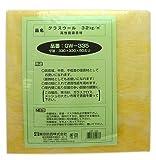東京防音 高性能吸音材 グラスウール GW-335 32kg/㎥
