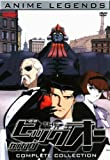 The Big O: Complete Collection (Anime Legends)