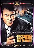 echange, troc James Bond, L'Espion qui m'aimait
