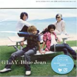GLAY「南東風~PEACEFULL SESSION~」