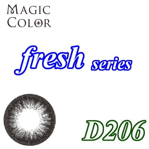 MAGICCOLOR (マジックカラー) fresh D206 度なし 14.5mm 1ヵ月使用 2枚入り