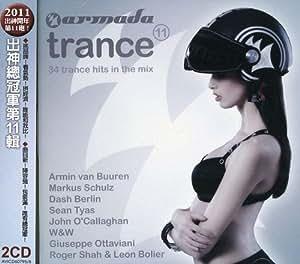 Vo..11-Armada Trance