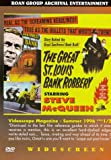 The Great St. Louis Bank Robbery [Import]