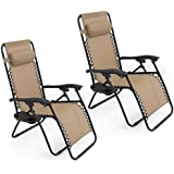 Arksen 2 Pack Zero Gravity Patio Lounge Chairs+Cup Holder Utility Tray (Tan)