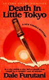 img - for Death in Little Tokyo (A Ken Tanaka Mystery) book / textbook / text book