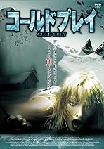 コールドプレイ [DVD]