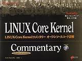 LINUX Core Kernelコメンタリーオープンソースコード詳解 (コメンタリーシリーズ:LINUX Core Kernel Commentary)
