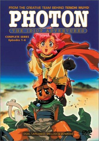 Photon - The Idiot Adventures