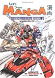 Let's Draw Manga- Transforming Robots