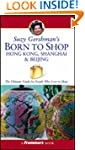 Suzy Gershman's Born to Shop Hong Kon...