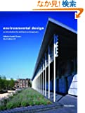 Environmental Design: An Introduction for Architects and Engineers