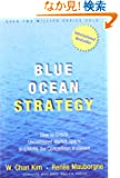 Blue Ocean Strategy: How To Create Uncontested Market Space And Make The Competition Irrelevant