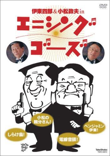 小松政夫の画像 p1_29