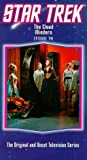 echange, troc Star Trek 74: Cloud Minders [VHS] [Import USA]