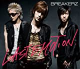 LAST EMOTION♪BREAKERZ