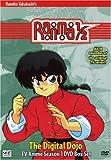 Ranma 1/2: Season One: The Digital Dojo; TV Anime Season 1 DVD Box Set