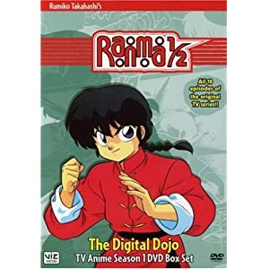 Ranma 1/2: Season One: The Digital Dojo: TV Anime Season 1 DVD Box Set movie