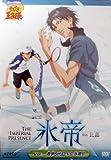 ミュージカル テニスの王子様 The Imperial Presence 氷帝 feat. 比嘉 Ver.青学5代目VS氷帝B