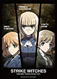 【Amazon.co.jp限定】ストライクウィッチーズ Operation Victory Arrow vol.3 アルンヘムの橋 限定版 (後日談ドラマCD「ミッドナイト・イン・パ・ド・カレー」付き)[Blu-ray]
