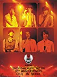 SHINHWA MUST GO ON 10TH ANNIVERSARY LIVE IN SEOUL(3枚組) [DVD]