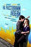 Going-the-Distance-Poster-Movie-Russian-27-x-40-Inches---69cm-x-102cm-Christina-Applegate-Drew-Barrymore-Justin-Long-Ron-Livingston-Kelli-Garner-Jason-Sudeikis