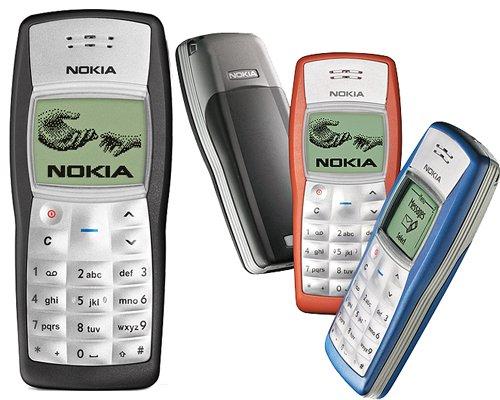 HMR Nokia 1100