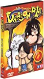 Dragon Ball - Vol.22 (dvd)