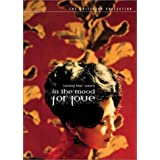 In the Mood for Love (The Criterion Collection) ~ IMAGE ENTERTAINMENT